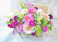 フラワーボックス(生花)